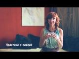 Видеоурок № 2 от Ларисы Ренар - «Сила знания» из цикла
